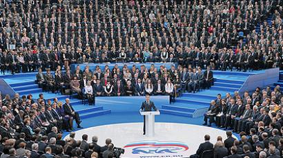 Prime Minister and chairman of the United Russia party Vladimir Putin speaking at the opening of the party's 10th meeting at Moscow's Gostiny Dvor. (RIA Novosti / Sergey Guneev)