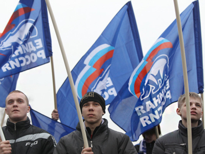 United Russia: socialism with conservative label