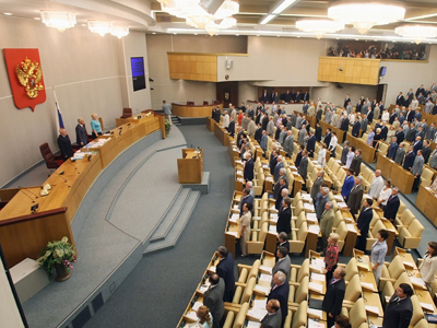 United Russia cuts deal with opposition on Duma structure