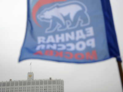 United Russia may face rebranding