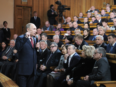 'United Russia needs internal democracy' - Putin