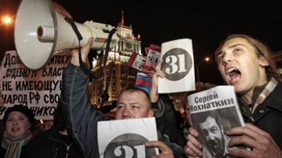 Supporters of detained opposition leader released