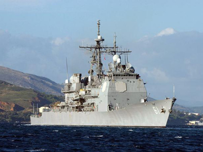 US warship enters Georgian waters