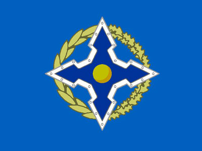 CSTO logo (Image from wikipedia.org)