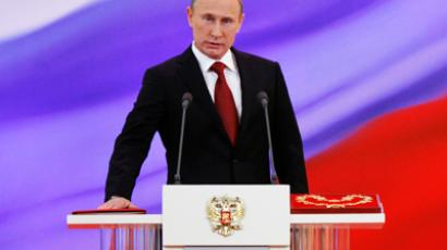 President-elect Vladimir Putin is sworn in during the inauguration ceremony (RIA Novosti / Dmitry Astakhov)