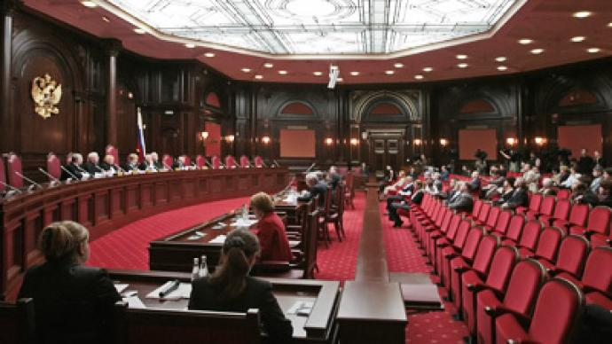 Constitutional Court Oks Russia S Wto Entry Rt Russian