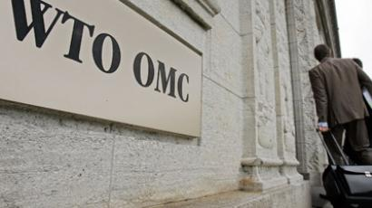 World Trade Organization (WTO) headquarters in Geneva (AFP Photo/Fabrice Coffrini)