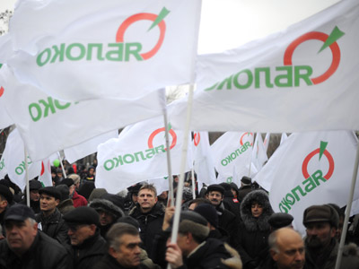 Yabloko party's rally protests election fraud  (RIA Novosti/Alexey Filippov)