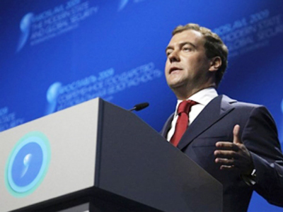 Russia Federation, Yaroslavl : Russian President Dmitry Medvedev delivers a speech at a conference in Yaroslavl on September 14, 2009 (AFP Photo / Dmitry Astakhov)