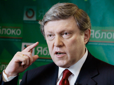 Yavlinskiy says Yabloko party only alternative to United Russia