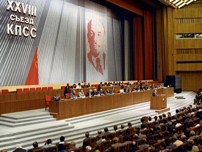 The XXVIII Congress of the CPSU (RIA Novosti / Yuryi Abramochkin)