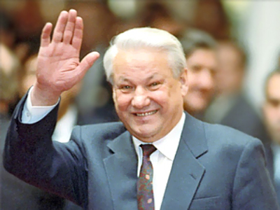 Yeltsin's legacy – 10 years on