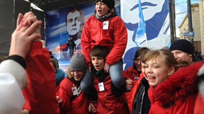 Members of the youth movement Nashi. (RIA Novosti / Sysoev)