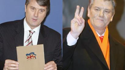 Viktor Yushchenko (AFP Photo)