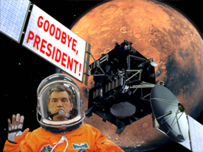 'How much do we have to pay to take you to Mars?' - this and other questions to Yushchenko posted on the Internet remain unanswered