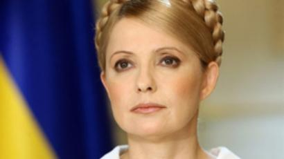 Yulia Timoshenko (AFP Photo / Prime Minister Press-service pool / Aleksander Prokopenko)