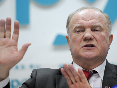 Gennady Zyuganov (RIA Novosti / Alexander Vilf)