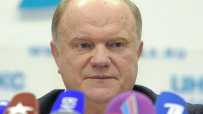 Communist Party leader Gennady Zyuganov at a news conference on his presidential run (RIA Novosti / Vladimir Fedorenko)