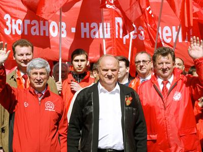 Gennady Zyuganov and his followers (RIA Novosti / Vladimir Fedorenko)
