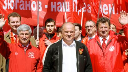 Gennady Zyuganov and his followers (RIA Novosti / Vladimir Fedorenko)