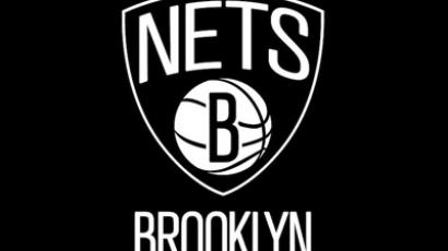 The Brooklyn Nets logo (Image from www.thefoxisblack.com)