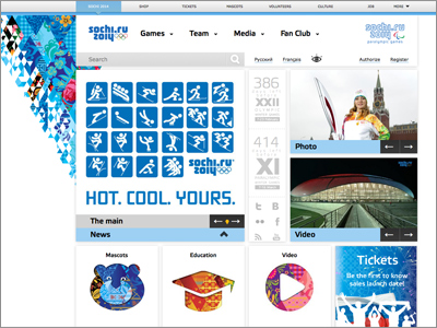 Personal data needed in exchange for Sochi tickets