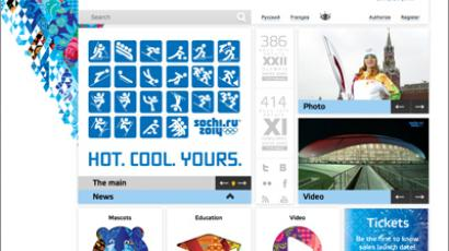 screenshot from http://www.sochi2014.com