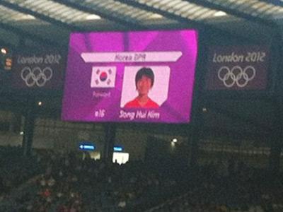 Olympic false flag: North Koreans walk off as South emblem flown