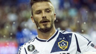 David Beckham (AFP Photo/Rogerio Barbosa)