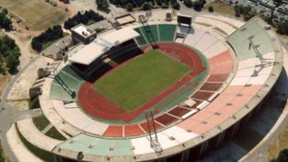 Ferenc Puskas Stadium in Budapest, Hungary (Image from wikipedia.org photo by Civertan)