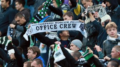 FC Torpedo fans during a match of the 2012/2013 Russian Cup round of 32, Torpedo (Moscow) and Dinamo (Moscow), (RIA Novosti / Anton Denisov)