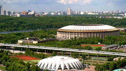The Luzhniki stadium in Moscow (RIA Novosti / Sergey Subbotin)