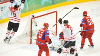 RIA Novosti / Vladimir Baranov