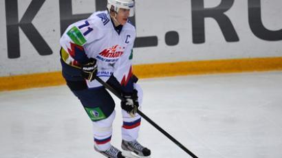 Metallurg player Yevgeny Malkin (RIA Novosti / Alexey Kudenko)