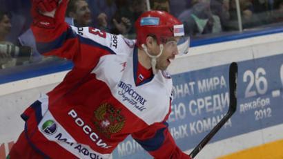 Russia's Pavel Datsyuk celebrates his first goal against the Czech Republic (RIA Novosti  / Grigoriy Sokolov)