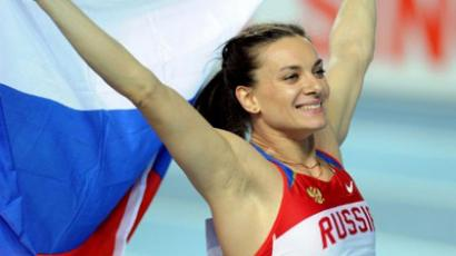 Yelena Isinbayeva (AFP Photo / Gabriel Bouys)