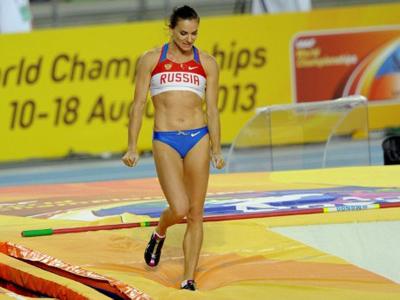 Isinbayeva misses podium in Daegu