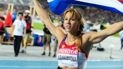 High jumper Chicherova brings seventh gold to Russia