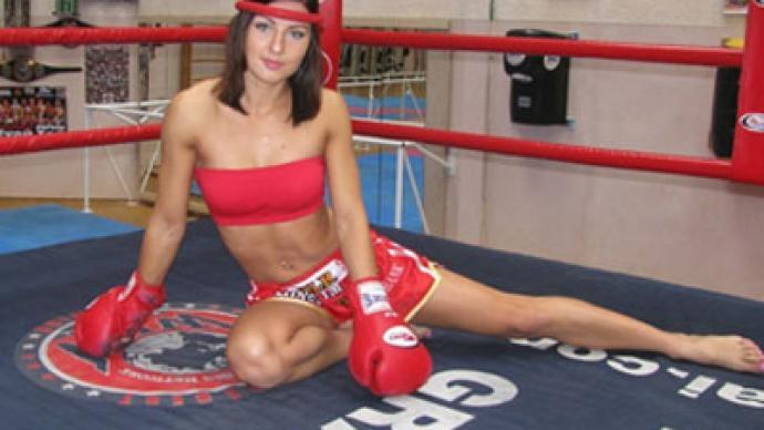Russian Women Ukraine Wrestling Tip 104