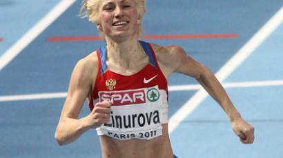 Russia's Evgeniya Zinurova (RIA Novosti/Iliya Pitalev)