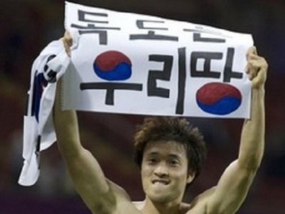 Political banner may cost South Korean footballer his Olympic medal