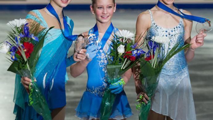 2016 ISU Junior Grand Prix - Ljubljana - Ladies ... - YouTube