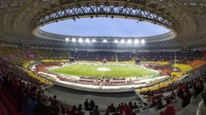 Russia slices $18bn World Cup 2018 budget