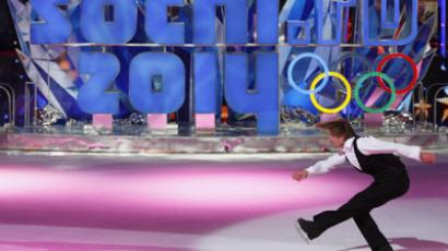 Russian figure skating star Aleksey Yagudin performing at the Sochi 2014 logo presentation in Moscow (RIA Novosti / Aleksey Kudenko)