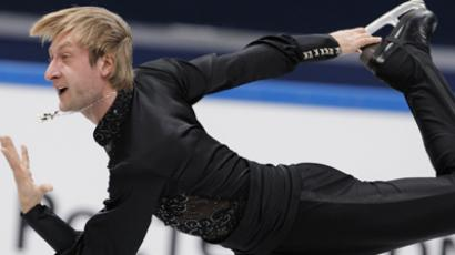 Evgeny Pluschenko performs at the Russian Figure Skating Championships in Sochi (RIA Novosti / Maksim Bogodvid)