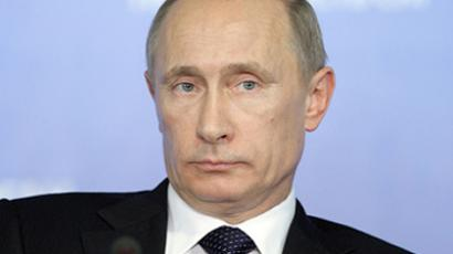 RIA Novosti / Aleksey Druzhinin