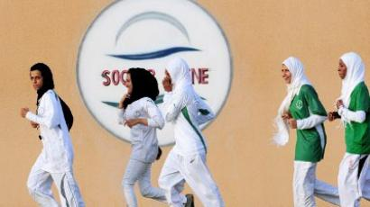 Saudi Arabian female athletes in training  (AFP Photo/Omar Salem)