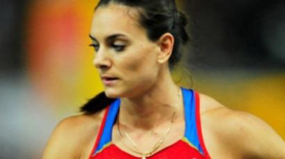 Elena Isinbaeva (AFP Photo / Franck Fife)