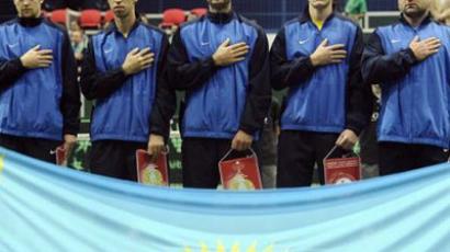 Image from www.prosportkz.kz