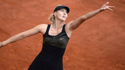Russia's Maria Sharapova (AFP Photo/Pascal Guyot)